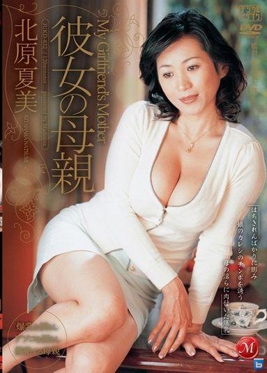 av熟女―北原夏美 ∮罪与罚£ 竖