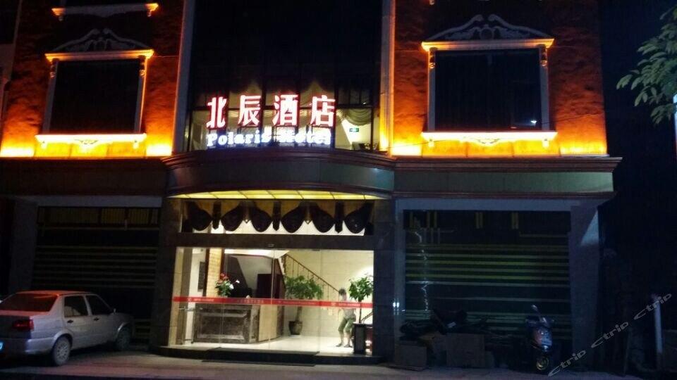秦秦古筝馆