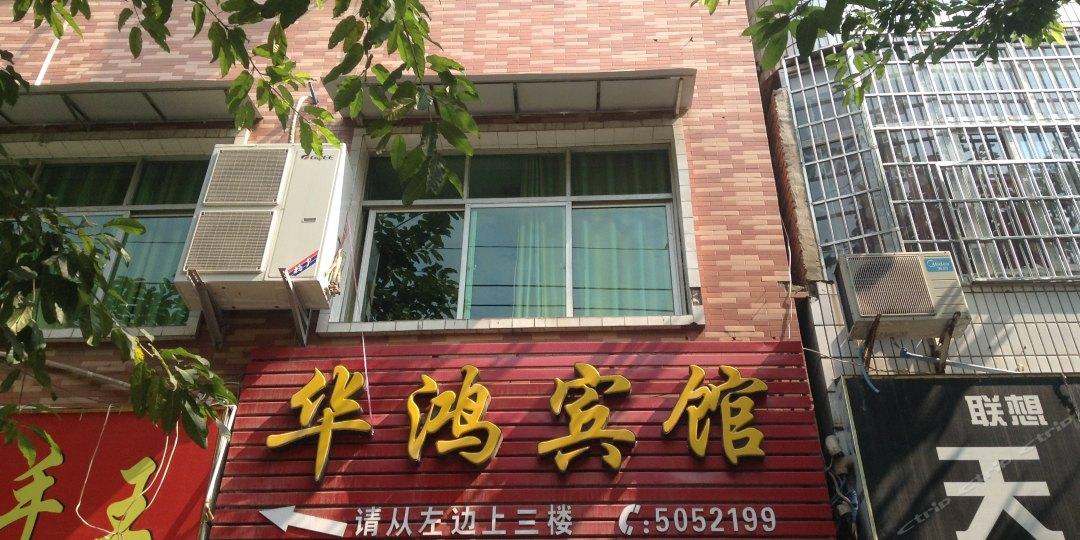 朋朋修脚(唐山街总店)
