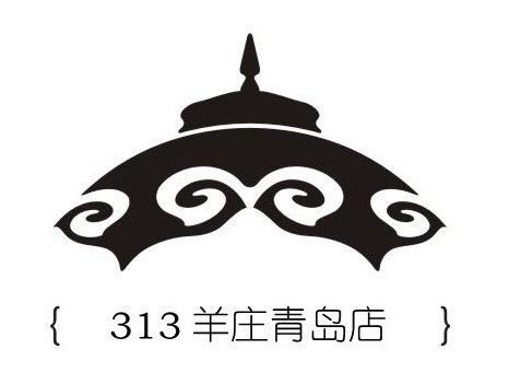 313羊庄(昆明街店)