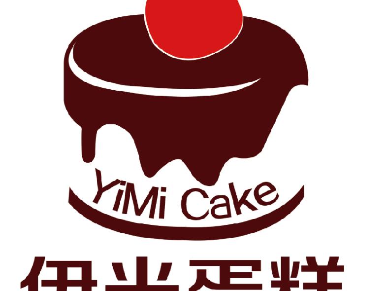 伊米蛋糕(金明里店)