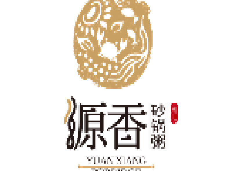 源香潮汕粥(美利广场店)