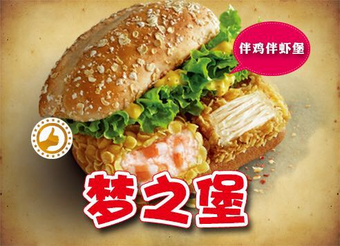 鼓浪屿西饼屋(唐陆路店)