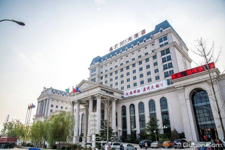 天津广川大酒店