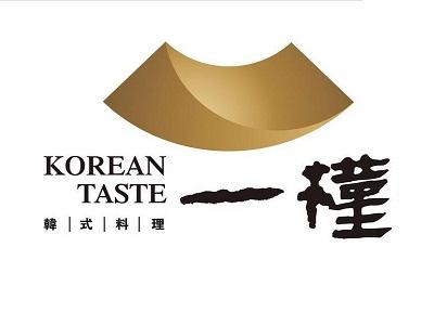 槿颜韩国料理(万达广场店)