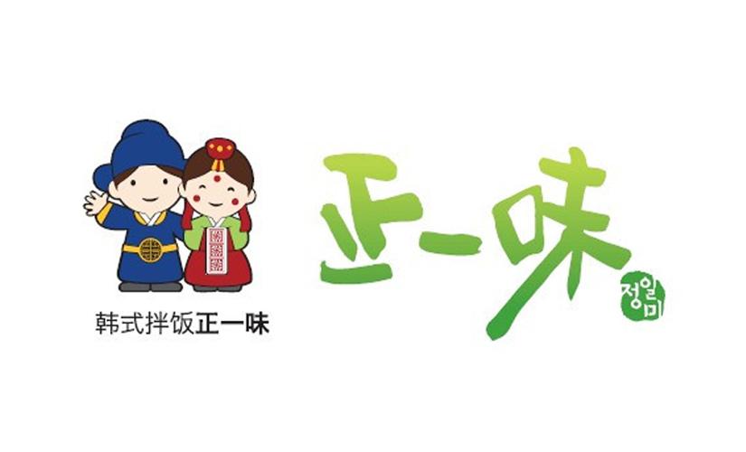正一味石锅拌饭(温泉小镇店)