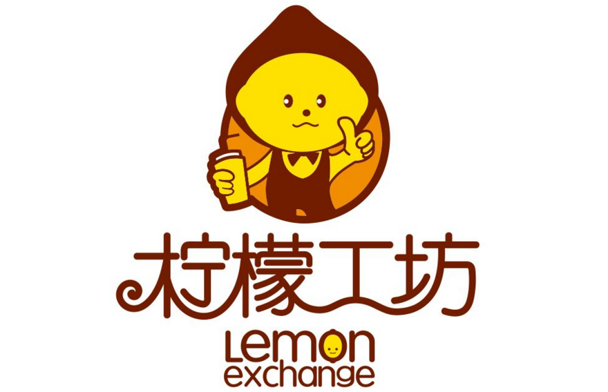 旺巴蜀(明发商业广场店)