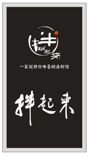 镭战帝国真人CS野战(映月湖店)