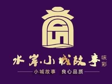 小城故事(八一银座店)