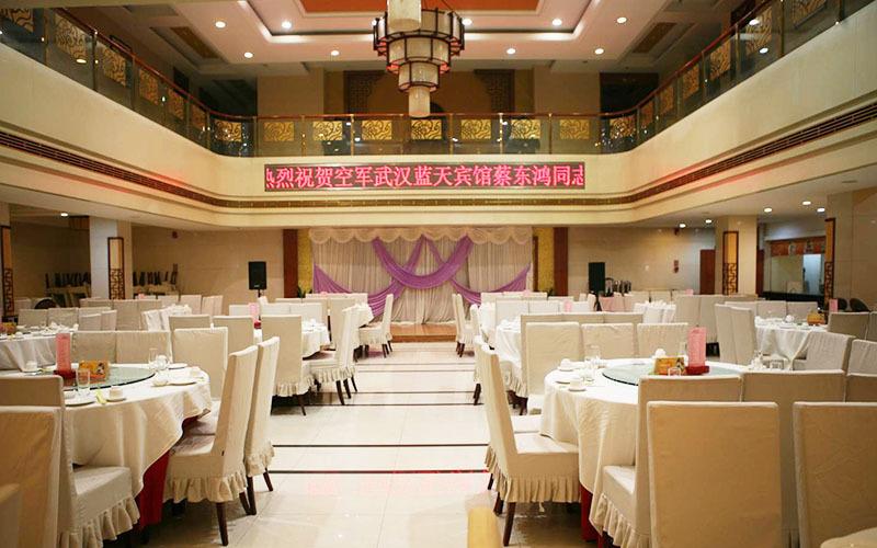 武汉蓝天宾馆