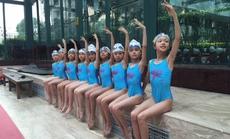 大龙游泳俱乐部