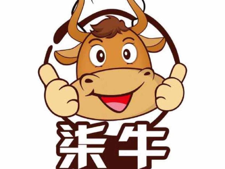 柒牛潮汕牛肉火锅