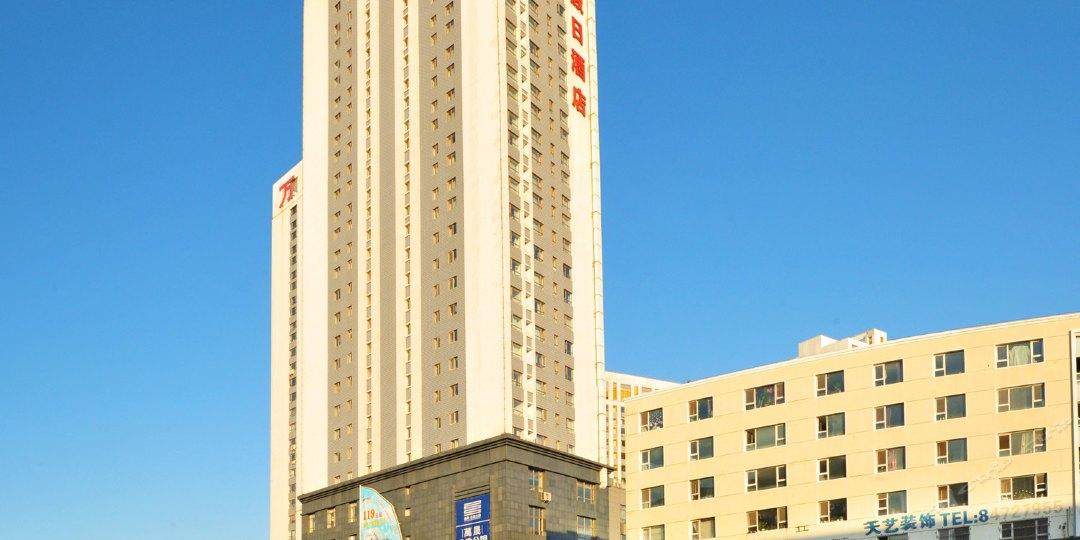 TA9 泰玖.嘉旗假日酒店(上海路店)