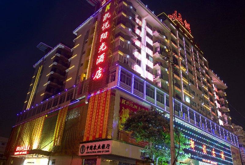 惠安凯悦阳光酒店