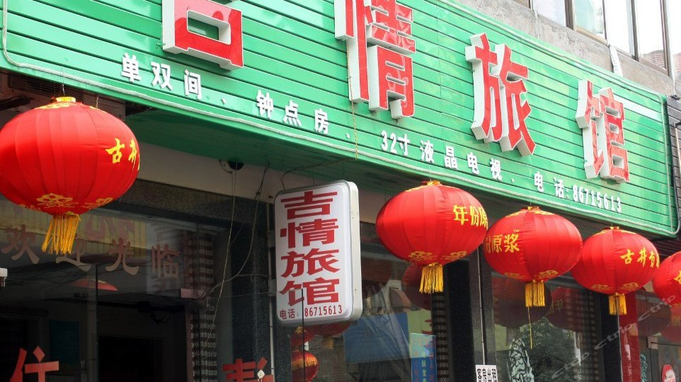 薄冰羊肉粉(落雁岛店)