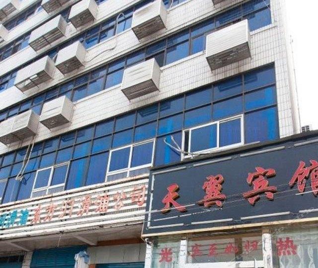 株洲天翼宾馆