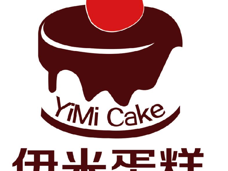 伊米蛋糕(水木兰庭店)
