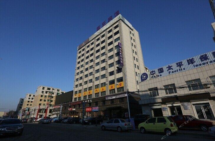 利东商务宾馆