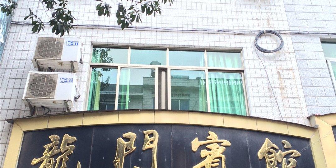 百视通眼镜超市(208郭茨口店)