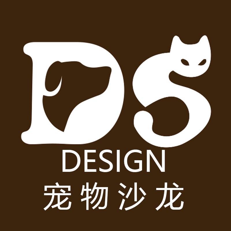 Design DS宠物沙龙