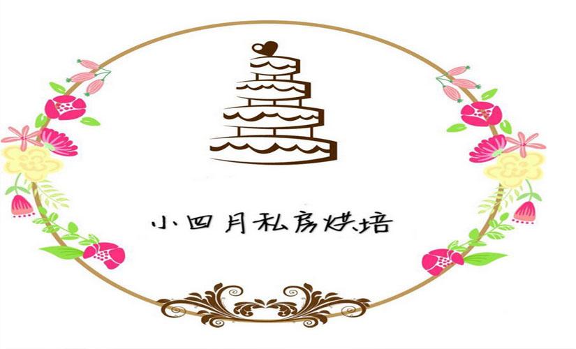爱琴海鲜花(NO.126店)