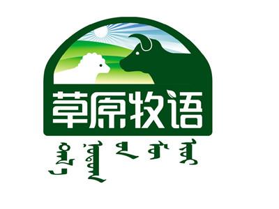 草原牧语(杏林店)