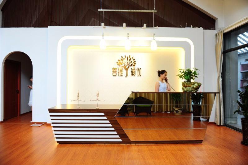 菩提树瑜伽健身馆