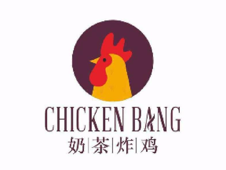 ChickenBang奶茶炸鸡汉堡(国美店)