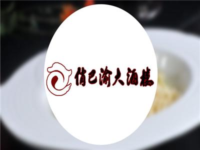 俏巴渝大酒楼(巴南二店)