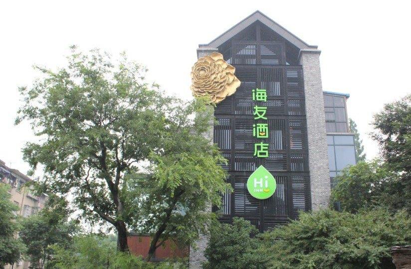 海友酒店(嘉兴南湖店)