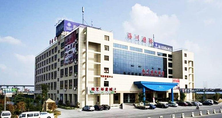 杭州海川国际假日大酒店