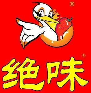 绝味鸭脖(忠县店)