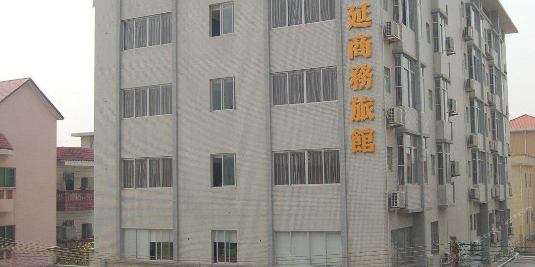 广州珠江恒延商务酒店