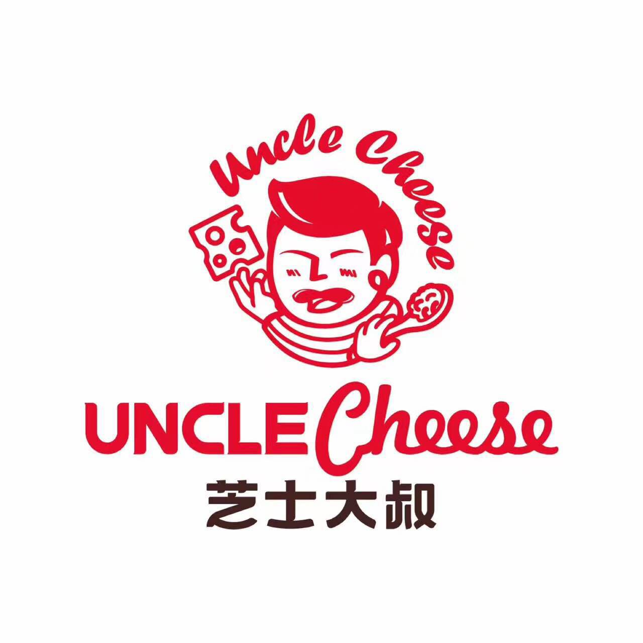 芝士大叔(吾悦国际怀德桥店)