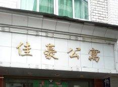 三德大酒店KTV