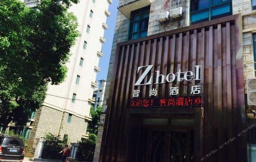 智尚酒店(上海虹桥枢纽九亭店)