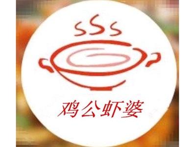 外婆鸡公虾煲(锦荣悦汇城店)