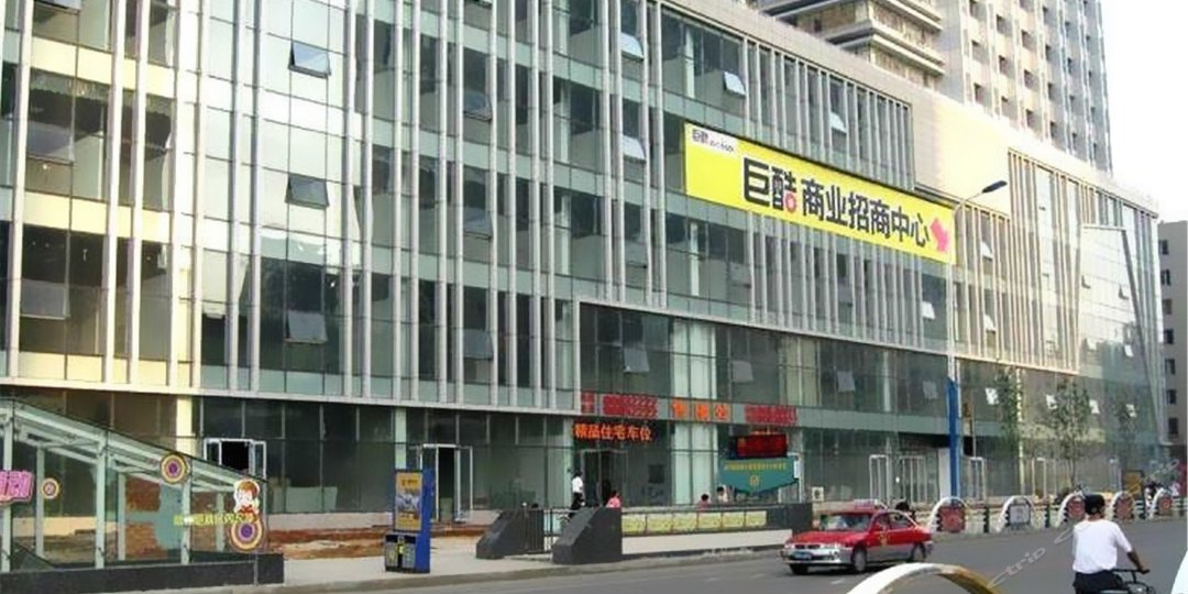 燕子酒店(北行店)