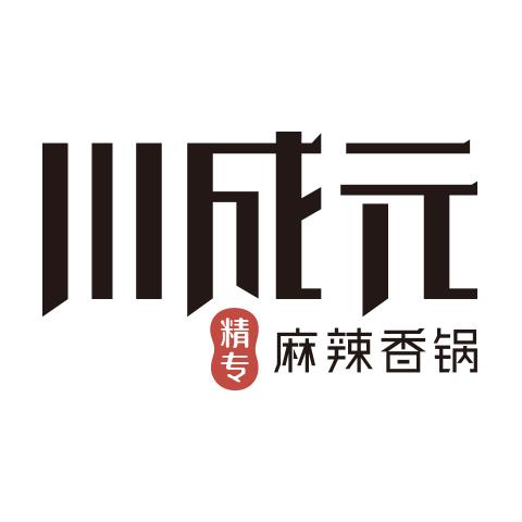 川成元(太阳宫凯德mall店)