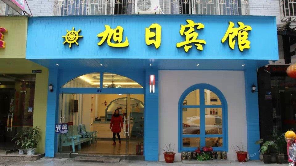 嘉音K歌·钢琴培训基地(体育西店)