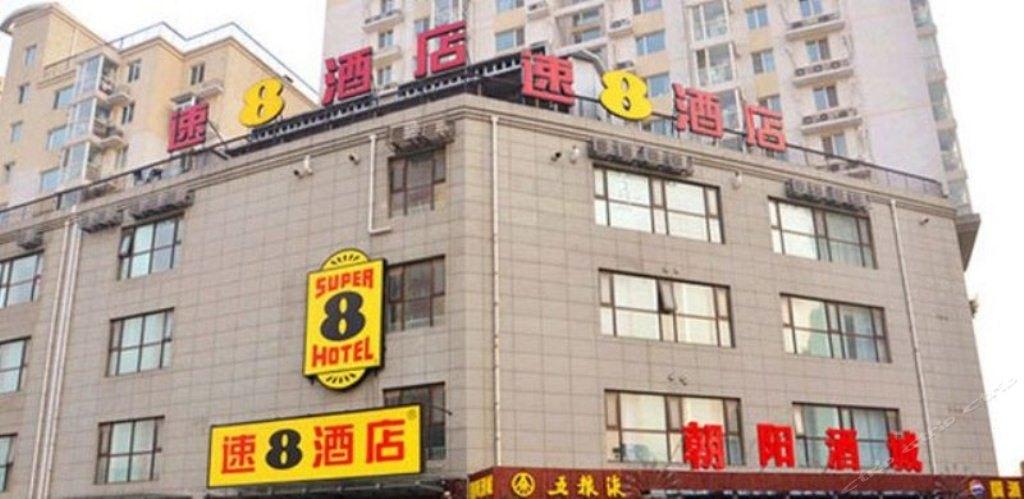 速8酒店(北京潘家园店)