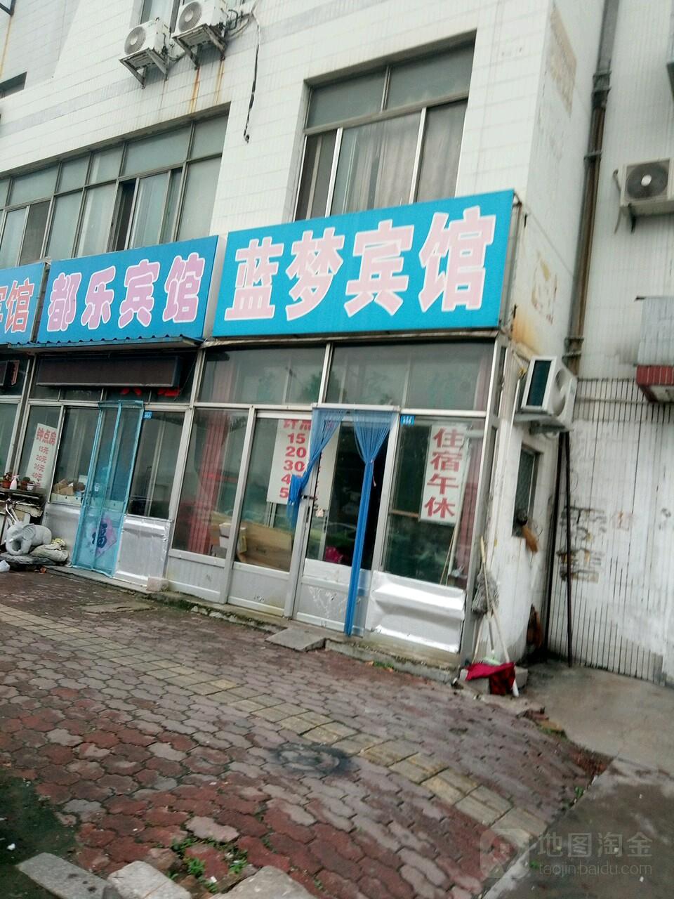 七彩鲜花水族