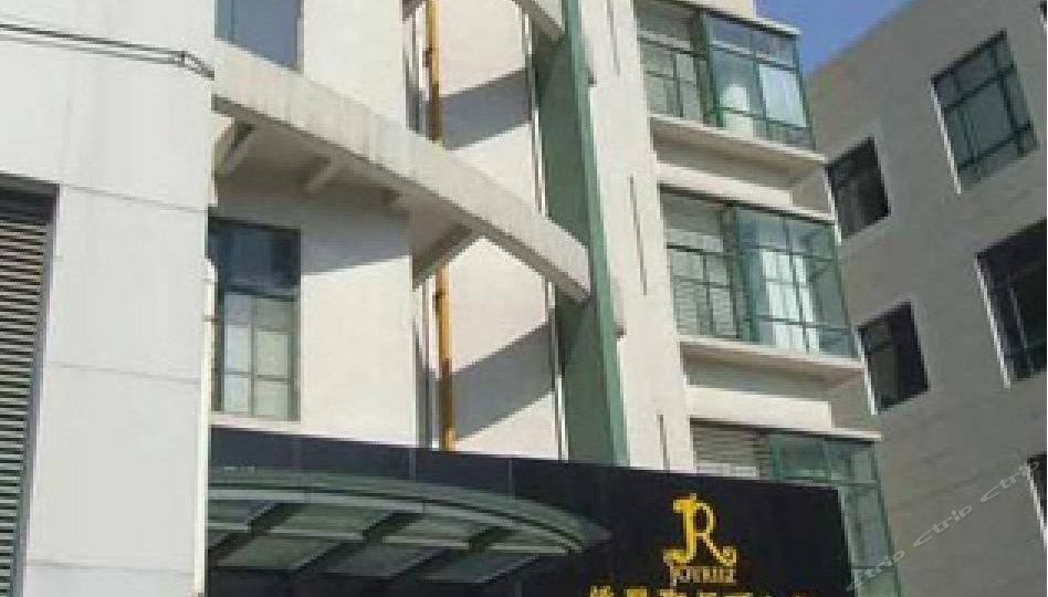 上海侨丽圣马可公寓
