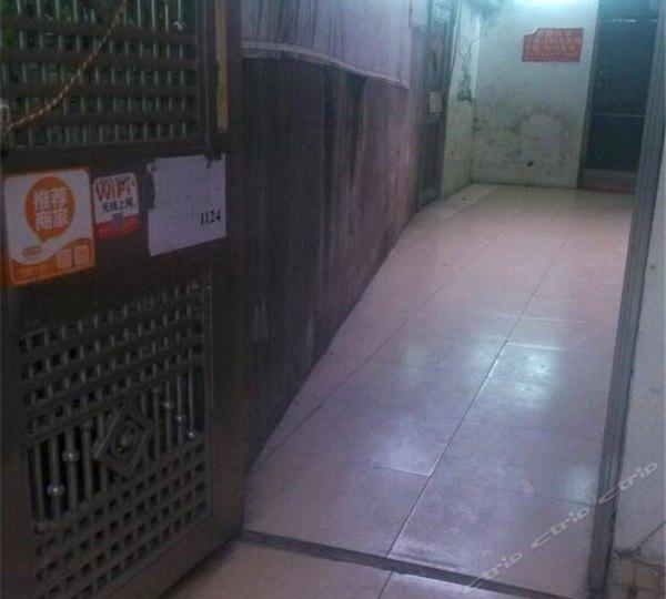 广州大学城紫云驿站(广外店)