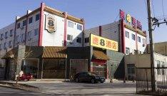 速8酒店(南菜园店)