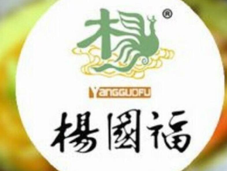 杨国福麻辣烫(万达店)