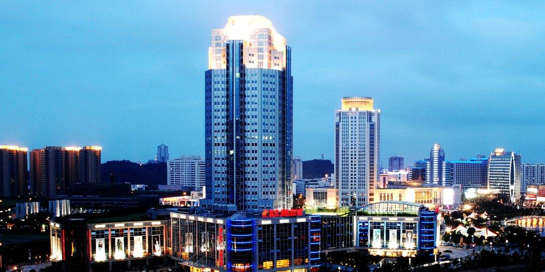 台州爱华国际酒店