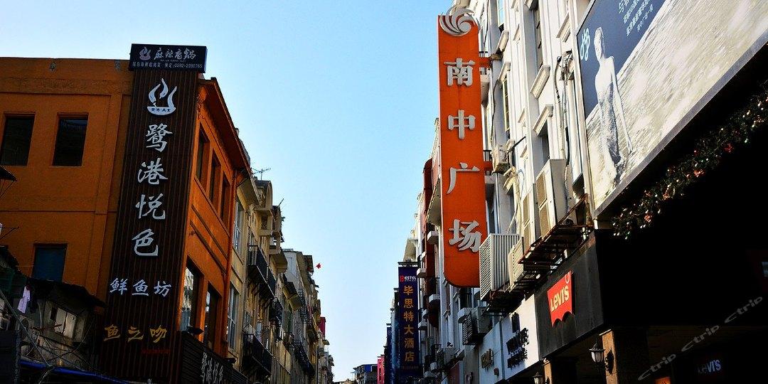 易佰连锁旅馆(轮渡中山路步行街店)