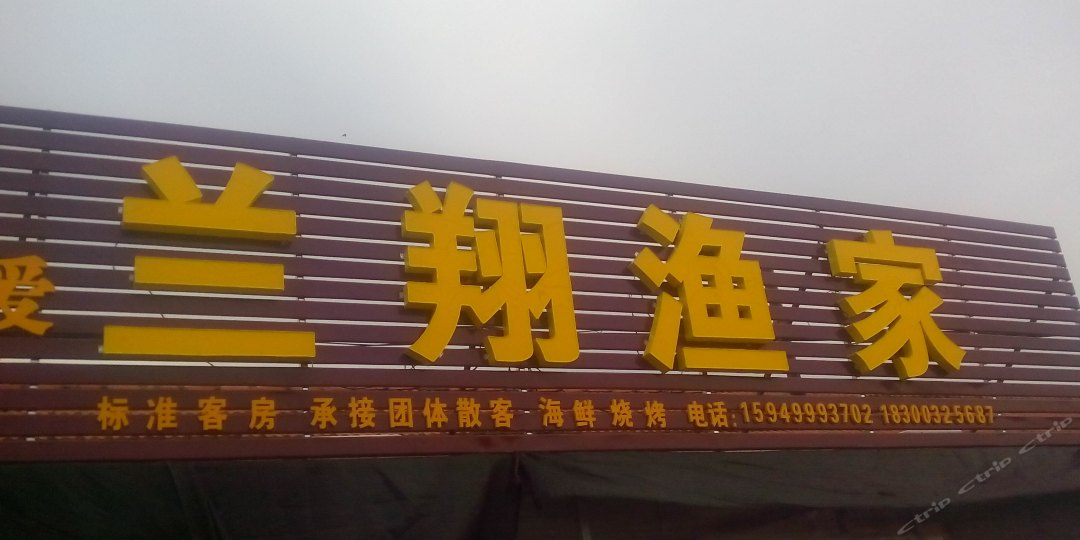 唯一映像婚纱摄影全球旅拍(宁波店)