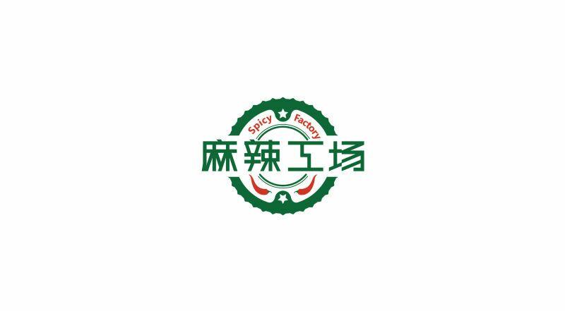 麻辣工场(虹桥天地店)